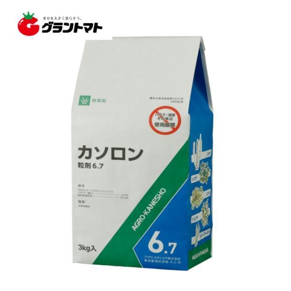 カソロン粒剤 6.7% 3kg 箱売り 8袋入り 雑地用除草剤 アグロカネショウ