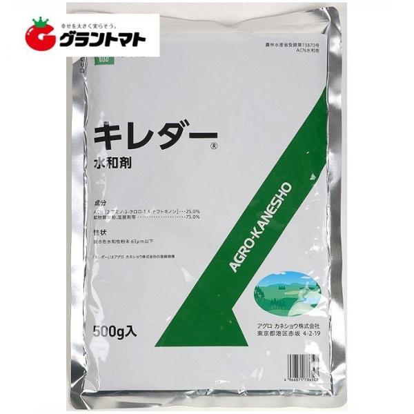 アグロ カネショウ キレダー水和剤 500g