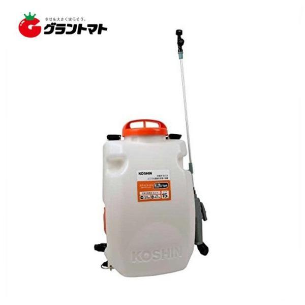 充電式噴霧器 SLS-15 リチウムイオンバッテリー 18V 工進