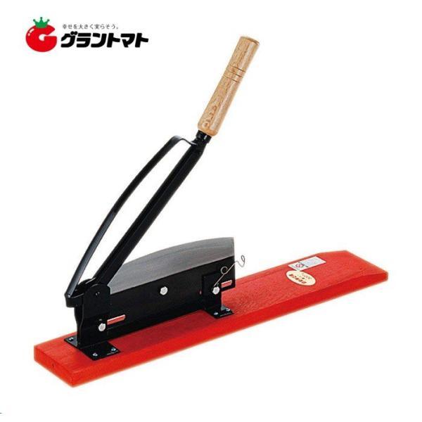 押し切り鋼付き 刃渡り 300mm 自動スライドタイプ カネコ総業