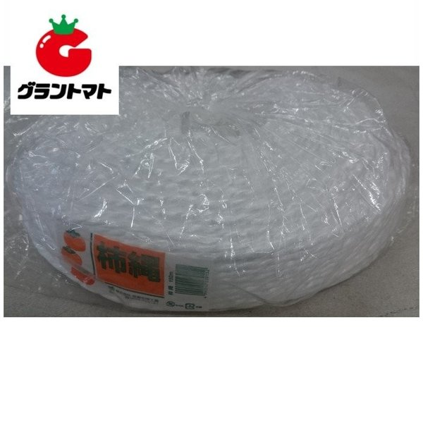 PP柿縄K150 7mm×150m 白 柿ひも ロープ 宮島化学工業