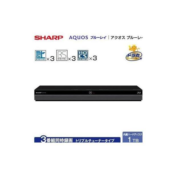 シャープ アクオス ブルーレイディスクレコーダー ドラ丸 1TB HDD内蔵 トリプルチューナー 3番組同時録画 …[10000円アマゾンギフト付]