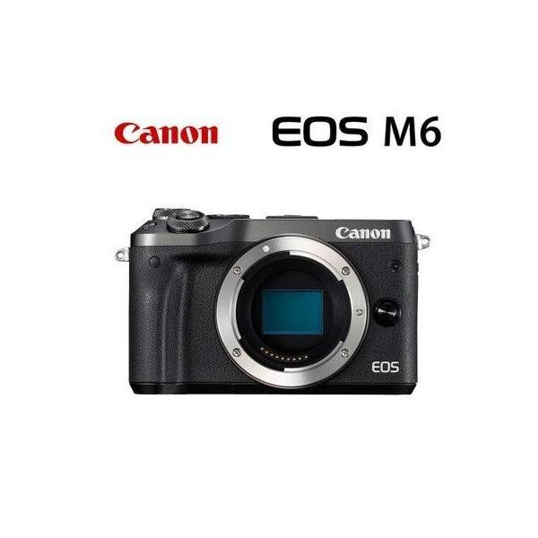 CANON ミラーレスカメラ EOS M6・ボディー ブラック 1724C004 キヤノン EOSM6BK-BOD…[10000円アマゾンギフト付]