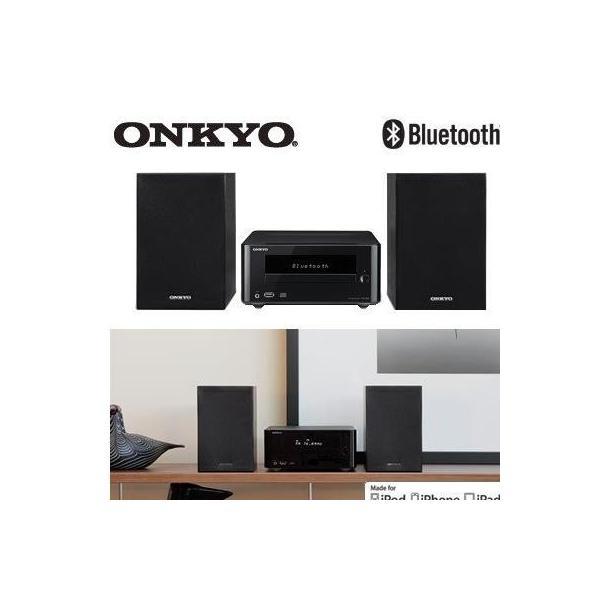 オンキヨー CDレシーバーシステム X-U6-B ブラック ONKYO[10000円キャッシュバック]