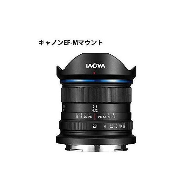 LAOWA 9mm F2.8 ZERO-D キャノンEF-M Anhui ChangGeng Optical Te…[10000円キャッシュバック]