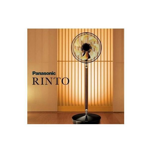 パナソニック 扇風機 プレミアムリビング扇 RINTO(リント) F-CWP3000-TX ウォールナット【15倍ポイント】
