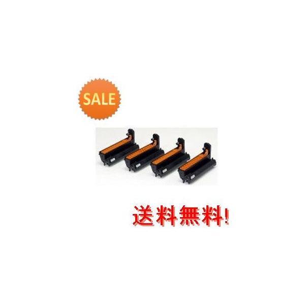 【10セット】 富士通 ドラムカートリッジ CL113(マゼンタ) 0809470【15倍ポイント】|gratiashopping|01