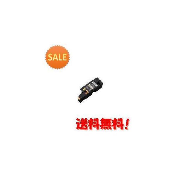【10セット】 富士ゼロックス 大容量トナーカートリッジ (イエロー) FUJI XEROX CT201764【15倍ポイント】 gratiashopping 01