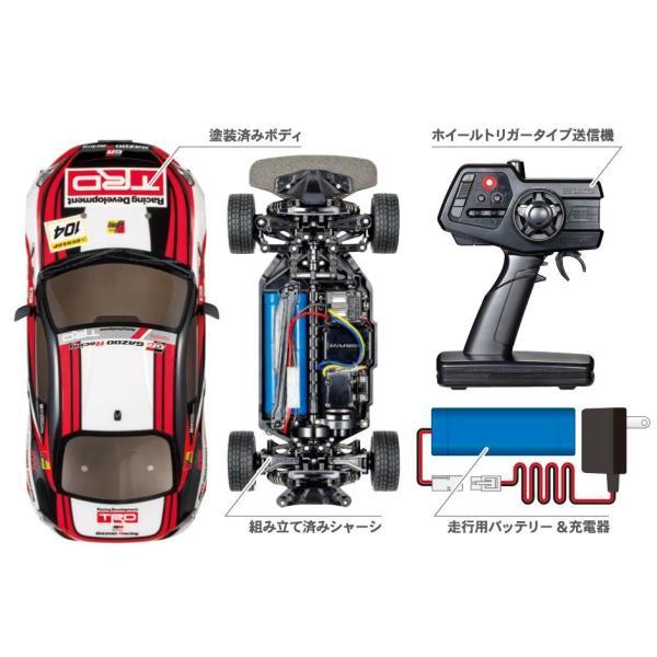 タミヤ 1/10 XBシリーズ No.178 RAYBRIG NSX CONCEPT-GT (TT-01シャーシ TYPE-E) 2.4GHz プロ|gravisfactory|03