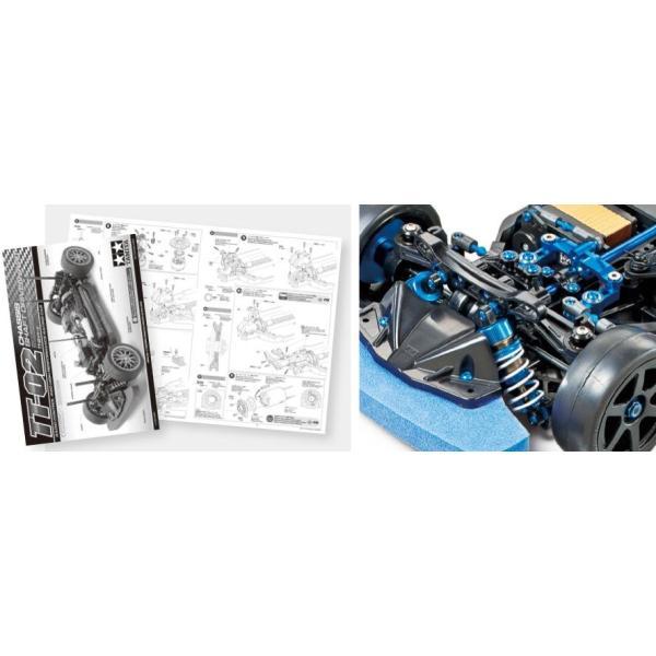 タミヤ 1/10 XBシリーズ No.178 RAYBRIG NSX CONCEPT-GT (TT-01シャーシ TYPE-E) 2.4GHz プロ|gravisfactory|04