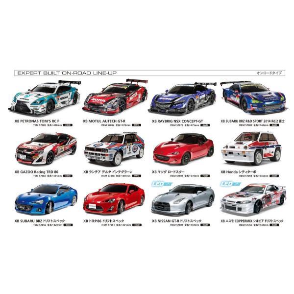 タミヤ 1/10 XBシリーズ No.178 RAYBRIG NSX CONCEPT-GT (TT-01シャーシ TYPE-E) 2.4GHz プロ|gravisfactory|07
