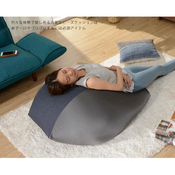 人をダメにする クッション ソファ ソファー sofa ビーズ 大型 リビング キューブXL 北欧 grazia-doris 06