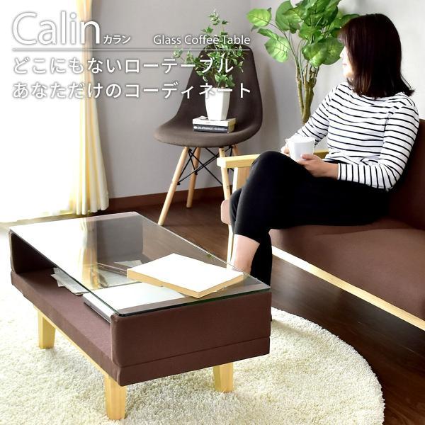 ガラステーブル カフェテーブル テーブル ローテーブル センターテーブル フロア ガラス おしゃれ  (カラン)(KIC)(ドリス)|grazia-doris|02