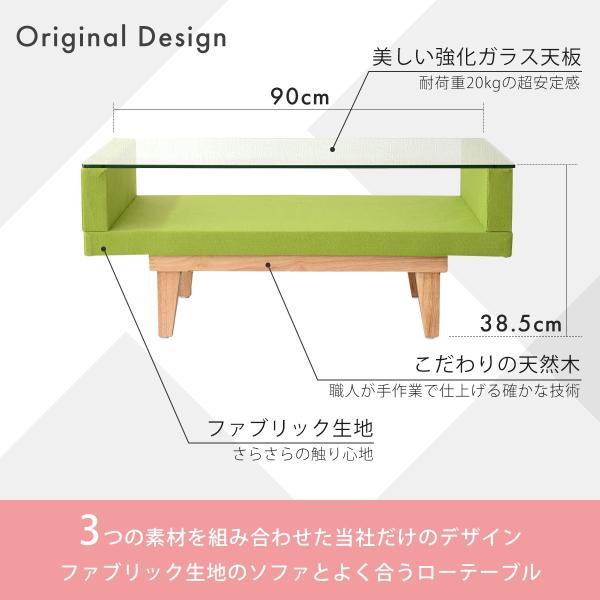 ガラステーブル カフェテーブル テーブル ローテーブル センターテーブル フロア ガラス おしゃれ  (カラン)(KIC)(ドリス)|grazia-doris|05