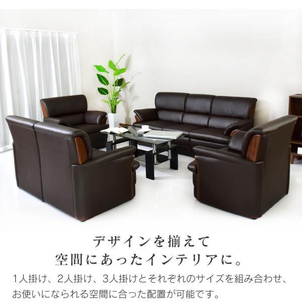 ソファ ソファー sofa ローソファ 2人掛け 3人掛け ビジネス 応接 来客 フロア カウチ クッション シンプル モダン ケンブリッジ3P 北欧|grazia-doris|15