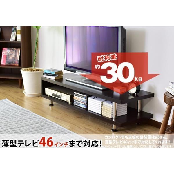 テレビ台 おしゃれ AVラック ボード tvボード ロー ラック 木目 収納 幅120 木製 NEWコルテガ 北欧 新生活 grazia-doris 10