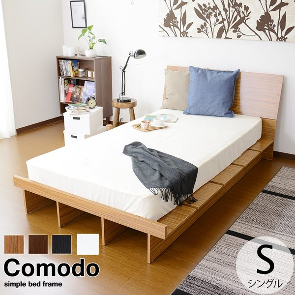 ベッド ベット ロータイプ ローベッド フロアベッド 木製 収納 シングルサイズ ベッドフレーム シンプル コモドS 北欧|grazia-doris