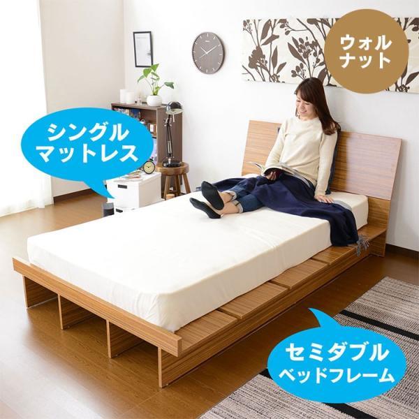 ベッド ベット ロータイプ ローベッド フロアベッド 木製 収納 シングルサイズ ベッドフレーム シンプル コモドS 北欧|grazia-doris|02