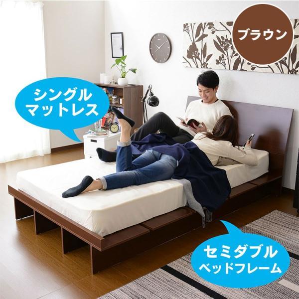 ベッド ベット ロータイプ ローベッド フロアベッド 木製 収納 シングルサイズ ベッドフレーム シンプル コモドS 北欧|grazia-doris|03