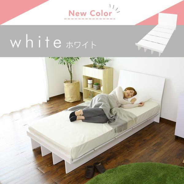 ベッド ベット ロータイプ ローベッド フロアベッド 木製 収納 シングルサイズ ベッドフレーム シンプル コモドS 北欧|grazia-doris|05