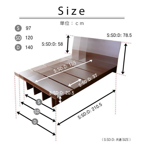 ベッド ベット ロータイプ ローベッド フロアベッド 木製 収納 シングルサイズ ベッドフレーム シンプル コモドS 北欧|grazia-doris|07