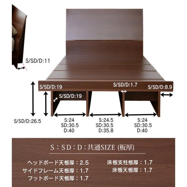 ベッド ベット ロータイプ ローベッド フロアベッド 木製 収納 シングルサイズ ベッドフレーム シンプル コモドS 北欧|grazia-doris|08