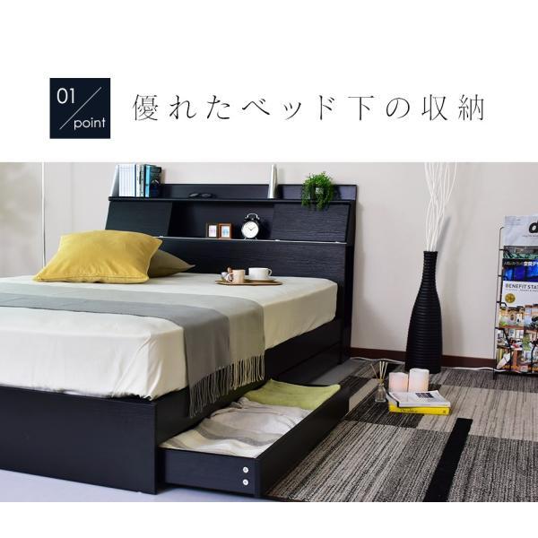 ベッド ベット セミダブル サイズ ベッドフレーム収納付き 宮棚 スライド扉付き コンセント 引出し 引き出し グラードSD 北欧 grazia-doris 03