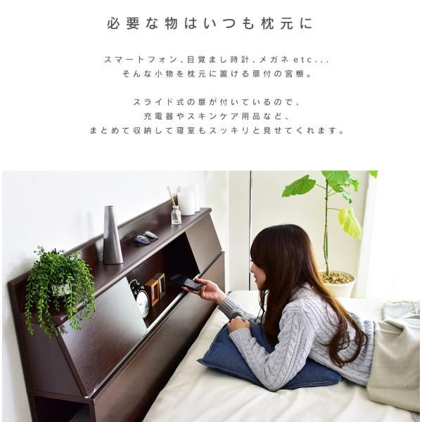 ベッド ベット セミダブル サイズ ベッドフレーム収納付き 宮棚 スライド扉付き コンセント 引出し 引き出し グラードSD 北欧 grazia-doris 04