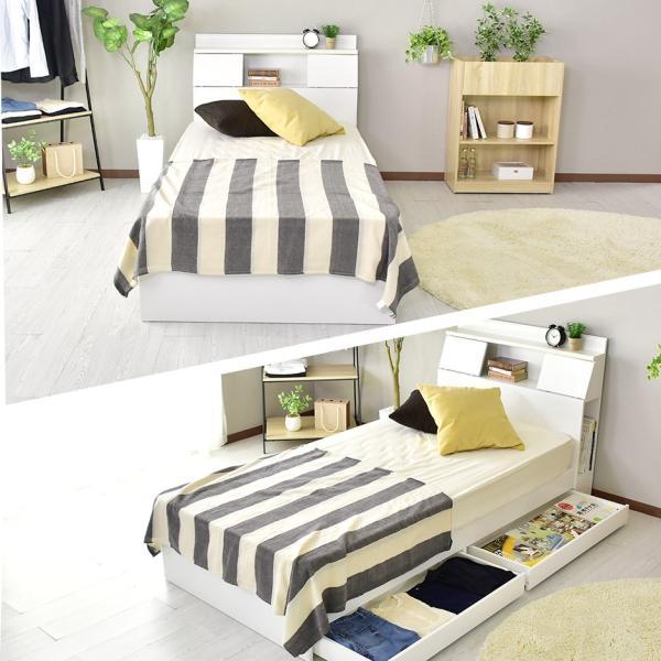 ベッド ベット セミダブル サイズ ベッドフレーム収納付き 宮棚 スライド扉付き コンセント 引出し 引き出し グラードSD 北欧 grazia-doris 06