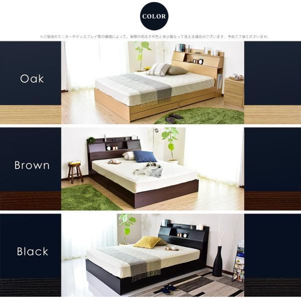 ベッド ベット セミダブル サイズ ベッドフレーム収納付き 宮棚 スライド扉付き コンセント 引出し 引き出し グラードSD 北欧 grazia-doris 07