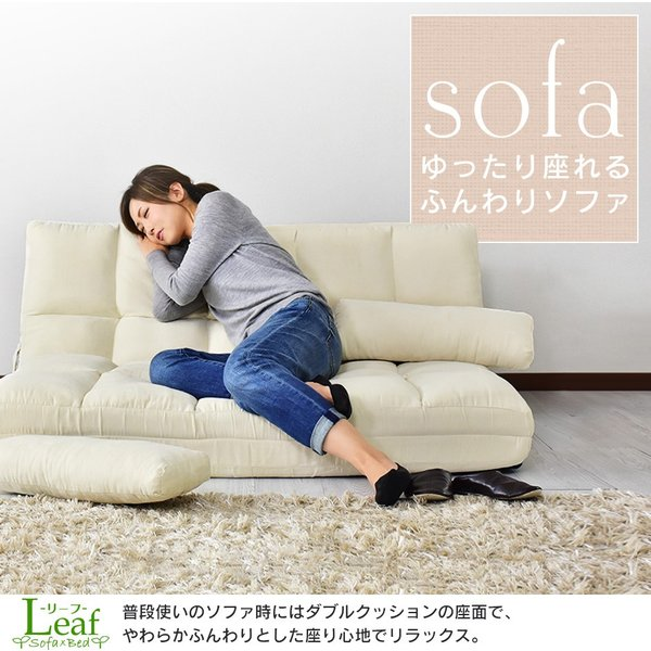 ソファ ソファー sofa ソファベッド ベット リクライニング セミダブル 2人掛け ローソファ ローソファー 2way 3way リーフ|grazia-doris|07