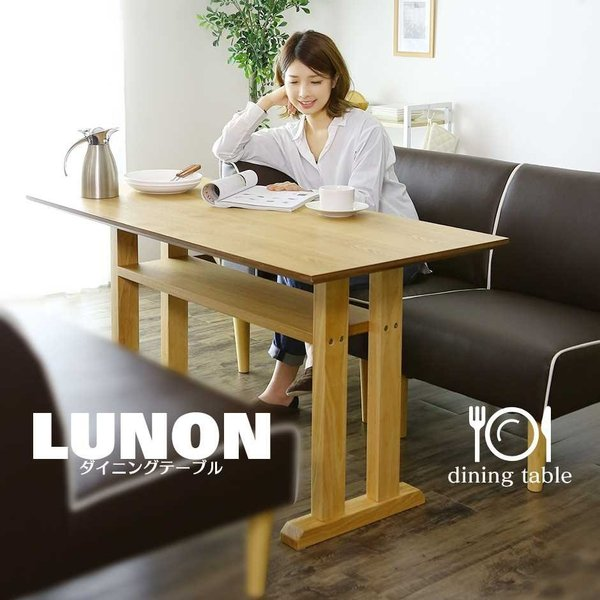 ダイニングソファテーブル ダイニングテーブル リビング 幅120cm ダイニングソファ用 4人掛け モダン ルノン テーブル 北欧 プレゼント