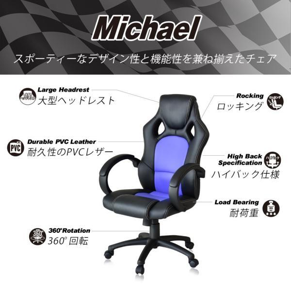 チェア ゲーミングチェア レーシングチェア パソコンチェア オフィスチェア ゲーム ネット チェア MMO PC パソコン ミケーレ 北欧 grazia-doris 07