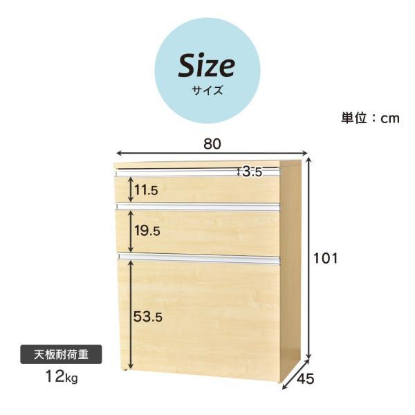 キッチンカウンター キッチンキャビネット キッチンラック キッチンワゴン キッチン 収納棚 食器棚 モナチェスト80cm 北欧|grazia-doris|19