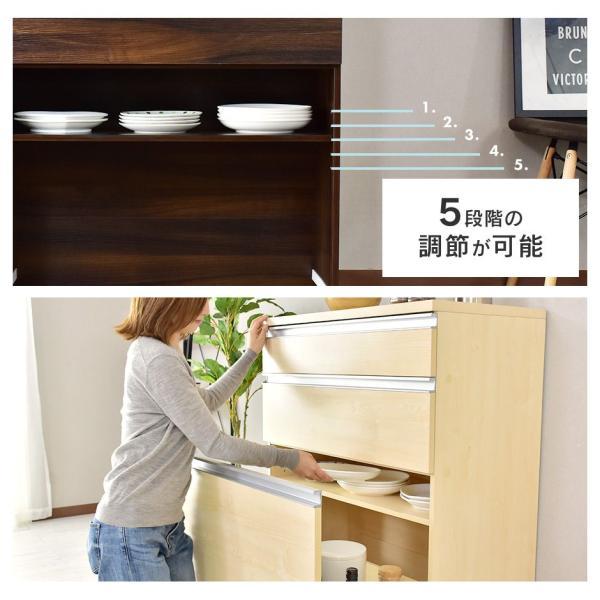 キッチンカウンター キッチンキャビネット キッチンラック キッチンワゴン キッチン 収納棚 食器棚 モナチェスト80cm 北欧|grazia-doris|10