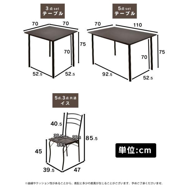 ダイニングセット 3点セット 幅70cm テーブル チェア セット 二人掛け モダン モーリス 3点セット ドリス grazia-doris 04