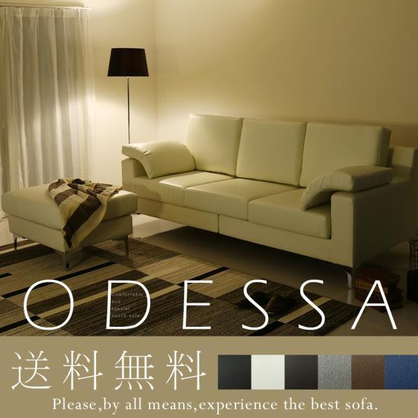 ソファ ソファベッド コンパクト ソファーベッド 2人掛け ソファ 安い オデッサキャッシュレス還元 北欧|grazia-doris