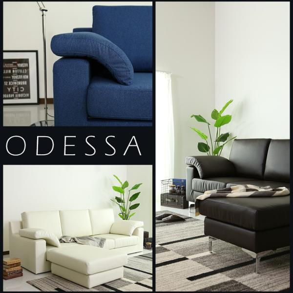 ソファ ソファベッド コンパクト ソファーベッド 2人掛け ソファ 安い オデッサキャッシュレス還元 北欧|grazia-doris|05