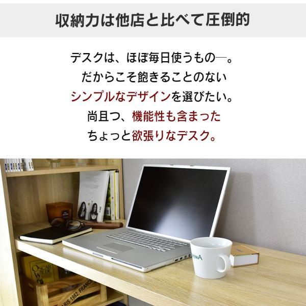 デスク ラック パソコンデスク オフィスデスク 省スペース PCデスク 収納 学習机 勉強机 学習デスク 机 つくえ 木製 (パレスト) (ドリス)|grazia-doris|02