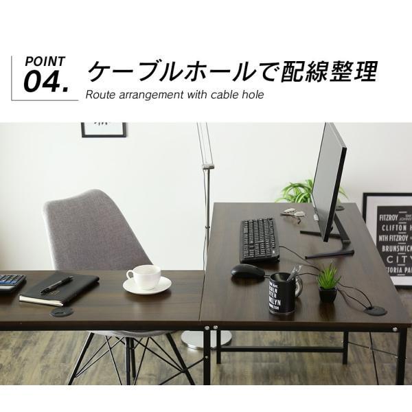 デスク コーナーデスク パソコンデスク オフィスデスク 配線 ケーブルホール PCデスク L字型 学習机 勉強机 学習デスク 机 つくえ プライム|grazia-doris|09