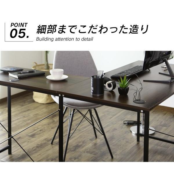 デスク コーナーデスク パソコンデスク オフィスデスク 配線 ケーブルホール PCデスク L字型 学習机 勉強机 学習デスク 机 つくえ プライム|grazia-doris|10