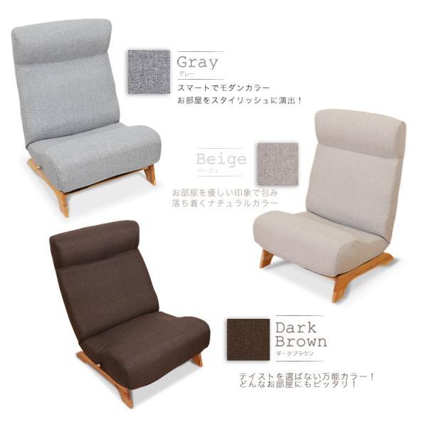 PayPay使えます ソファ ソファー sofa 一人掛け ハイバックソファー 北欧 リクライニングチェア sofa ローソファ シェイド ポイント消化|grazia-doris|02
