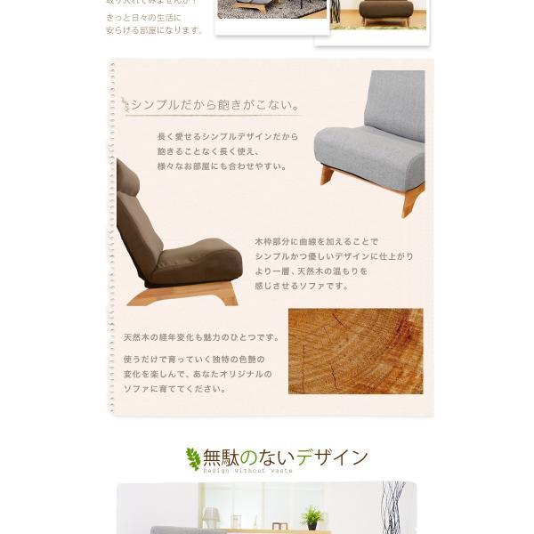 PayPay使えます ソファ ソファー sofa 一人掛け ハイバックソファー 北欧 リクライニングチェア sofa ローソファ シェイド ポイント消化|grazia-doris|05