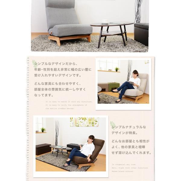 PayPay使えます ソファ ソファー sofa 一人掛け ハイバックソファー 北欧 リクライニングチェア sofa ローソファ シェイド ポイント消化|grazia-doris|06