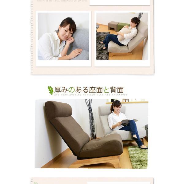 PayPay使えます ソファ ソファー sofa 一人掛け ハイバックソファー 北欧 リクライニングチェア sofa ローソファ シェイド ポイント消化|grazia-doris|07