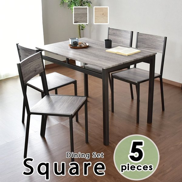 ダイニングテーブル おしゃれ ダイニングテーブルセット 4人 ダイニング 椅子 チェア4脚 ダイニングセット スクエア5点セット grazia-doris