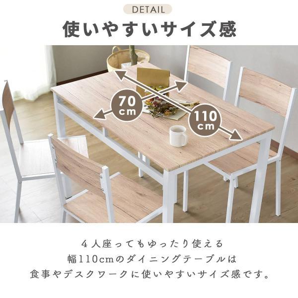 ダイニングテーブル おしゃれ ダイニングテーブルセット 4人 ダイニング 椅子 チェア4脚 ダイニングセット スクエア5点セット grazia-doris 06