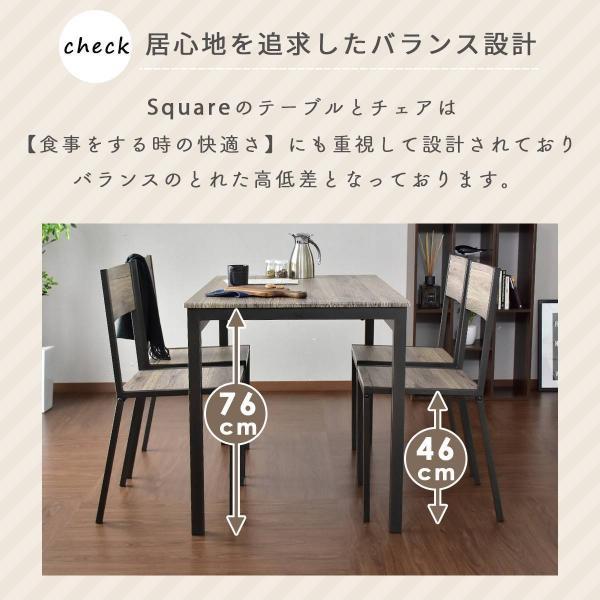 ダイニングテーブル おしゃれ ダイニングテーブルセット 4人 ダイニング 椅子 チェア4脚 ダイニングセット スクエア5点セット grazia-doris 07