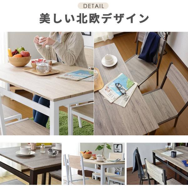 ダイニングテーブル おしゃれ ダイニングテーブルセット 4人 ダイニング 椅子 チェア4脚 ダイニングセット スクエア5点セット grazia-doris 08