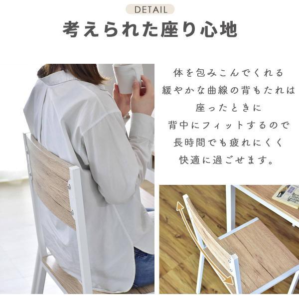 ダイニングテーブル おしゃれ ダイニングテーブルセット 4人 ダイニング 椅子 チェア4脚 ダイニングセット スクエア5点セット grazia-doris 10